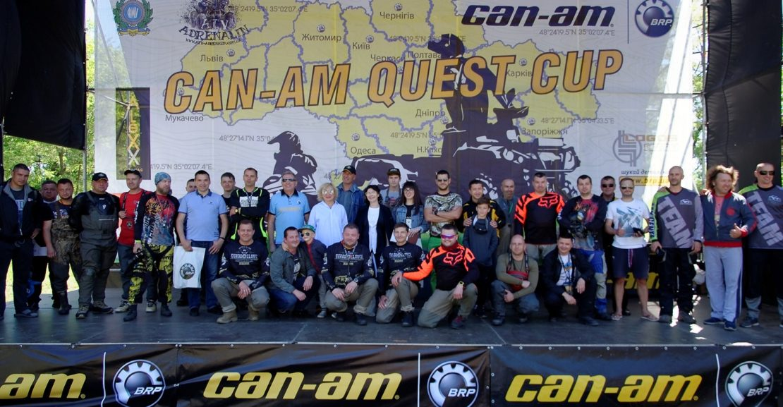Can-Am Quest Cup Ukraine 2019