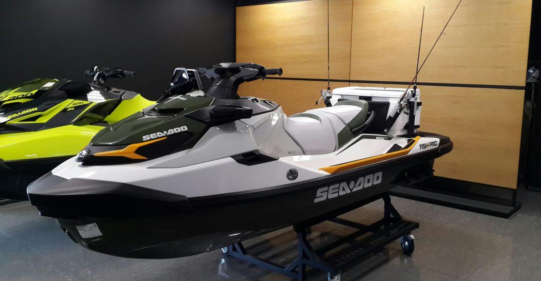 Гидроцикл GTX FISH PRO 155