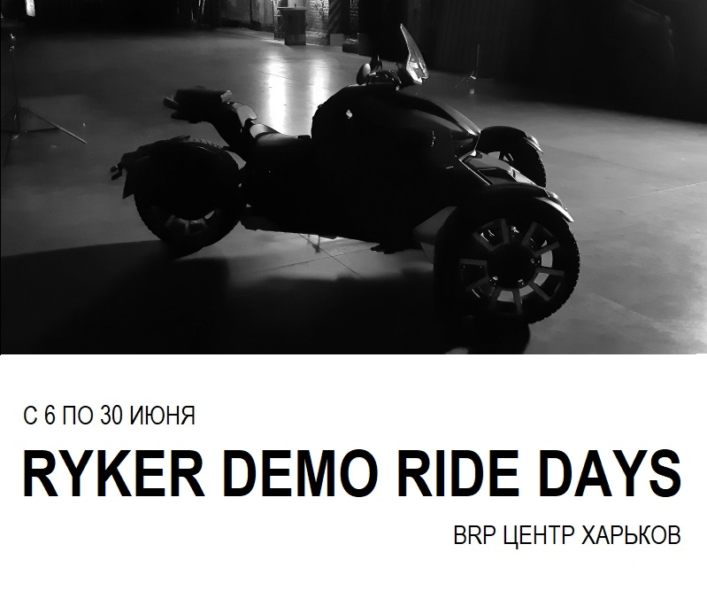 RYKER DEMO RIDE DAYS
